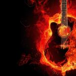 Photo of guitar on fire